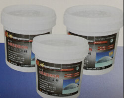 Waterproof and Insulation Coating for Metallic Roof