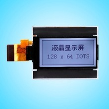 Stn Type LCD Display UPS Stn LCD