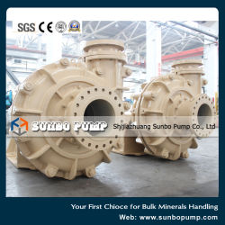 Horizontal Cantilever Single Stage End Suction High Pressure Centrifugal Slurry Pump