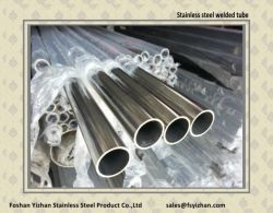 Wholesale Decorative Welded Stainless Steel Round Pipe