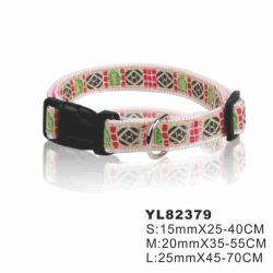 Customer Wholesale Hunting Dog Collar (YL82379))