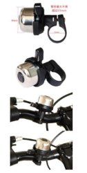 Copper Bicycle Bell 41g Cycling Handlebar Classical Ring Horn Safety Riding Sports Alarm Sound Bike Accessories