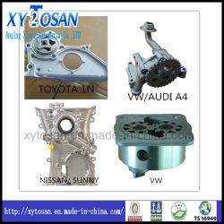 China Nissan Oil Pump, Nissan Oil Pump Manufacturers