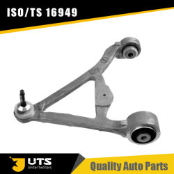 China Rear Control Arm, Rear Control Arm Manufacturers