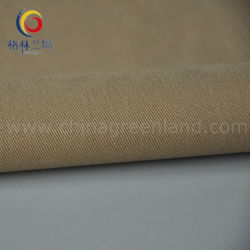 Cotton Spandex Twill Fabric with Peached Skin (GLLMMSK001)