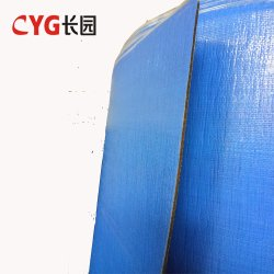 China Swimming Pool Blanket, Swimming Pool Blanket Manufacturers ...