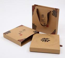 Brown Kraft Paper Tea Packaging Gift Box Set