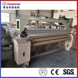 Jacquard Loom Machine Factory, Jacquard Loom Machine Factory