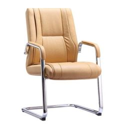 PU Leather Office Chairs for Manager Executive (9512)