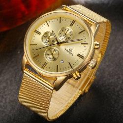 Stainless Steel Waterproof Wristband Fashion Sport Quartz Men Watch 72188