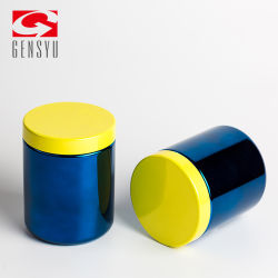 Metallized Round Sports Nutrition Packaging
