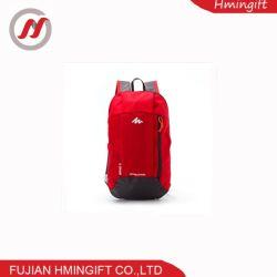 New Lightweight Waterproof Fashion Super School Sport Backpack Bag