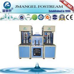 Quality Control Inspection Automation Plastic Blow Molding Machine