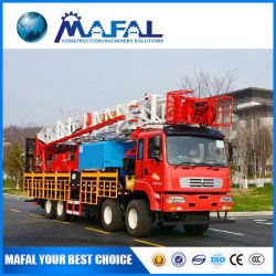 China Oil Workover Rig, Oil Workover Rig Manufacturers