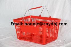 Wholesale Plastic Handle Basket 2 Handles Basket