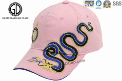 Wholesale Low Price Baseball Hat with 100% Cotton Flex Fit