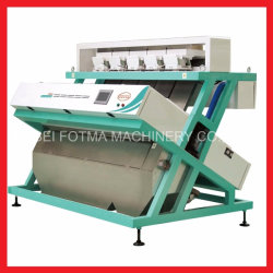 China Color Sorter For Rice, Color Sorter For Rice Manufacturers