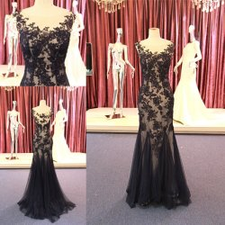 Ladies Party Gown Price China Ladies Party Gown Price Manufacturers