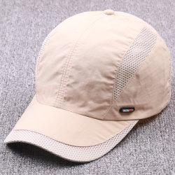 Custom Adult Visor Cap Summer Hat High Quality 6 Panels Sport Hat Fashion Mesh Baseball Cap