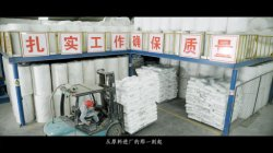 Flexible Type K11 Polymer Modified Cement Waterproof Slurry (Site-Application)