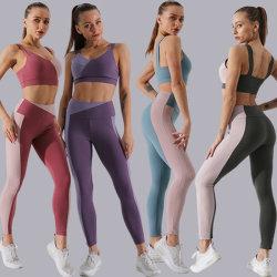 2020 Women Seamless Yoga Set Fitness Sportswear Gym Fitness Cloth Yoga Short Sleeve