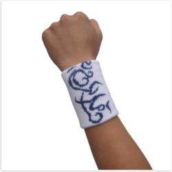 Sedex Audit Embroidered Sports Basketball Wrist Sweatband Wrist Support