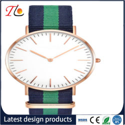 Fashion Sport Watch Woven Strap Promotional Gift