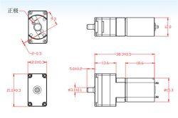 High Performance Micro Vacuum Pump/ Micro Air Pump/Brush DC Diaphragm Pressure Vacuum Pump/Mini Compressor Air Pump Water Pump