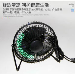 Portable Iron Desktop Fan USB LED Can Edit Text Pattern Fan, Real-Time Edit Display Fan