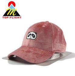 Custom Baseball Cap for Sports Embroidery 6 Panel Hats
