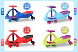 Children Twist Car Baby Swing Car Kids Original Plasma Car