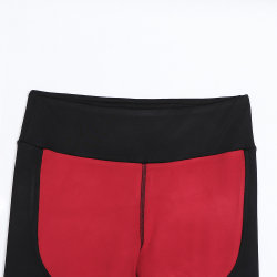 Ladies Sportswear Custom Fitness Leggings Compression Yoga Pants