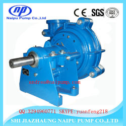 Heavy Duty Factory Sale Electric Slurry Pump