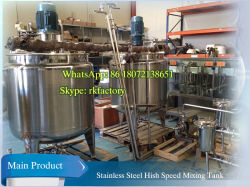 600L Stainless Steel Mixing Tank with High Shear Emulsifier