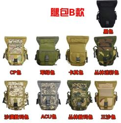Military Tactical Leg Bag with Waist Belt Pack