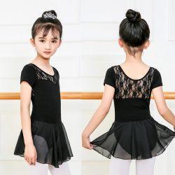 ab8987bf4 China Children Dance Dress