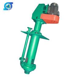 DC Bd Electric Motor Coupling Sump Pump Vertical Slurry Pump