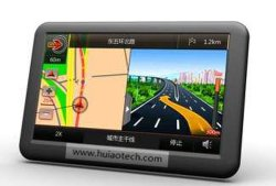 "7.0"" Handheld in-Dash Car GPS Navigation with Wince 6.0, Cortex A7, Bluetooth Handsfree, AV-in Rear View Camera, 8GB, Navigator G-7015"