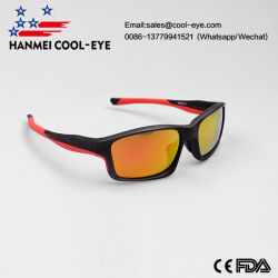 75e5a62b5a Professional UV400 Polarized Sports Sunglasses Factory for More Than 20  Years