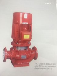 Red Color Xbd-G Vertical Single Stage Fire Pump Group