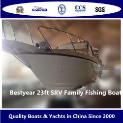Bestyear 23FT Fiberglass Srv Boat for Fishing, Family and Multipurpose