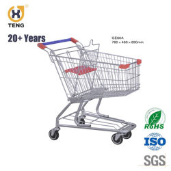 60L-210L Germany Style Wholesale Metal Supermarket Shopping Trolley Cart