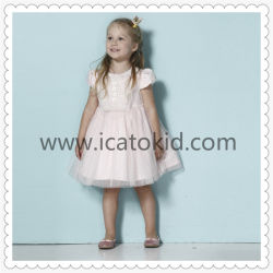 5a52eeb90 China Frock Design For Baby Girl