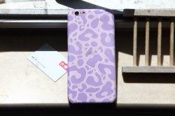 Specilized Custom DIY Mobile Sticker Software