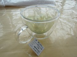 Double Wall Glass Cup with Ear (INNER LAYER FROSTING) ,