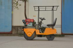 Double Drum Mini Soil Road Roller Compactor (YZ1)