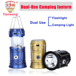 2016 New Type Hot Multi-Functional Solar Rechargeable Camping Torch