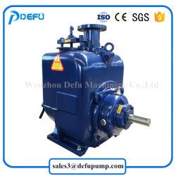 Horizontal Centrifugal Sludge Transfer Slurry Pump with Factory Price