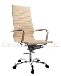 Hot Sell High Back PU Leather Swivel Eamas Office Executive Chair (SZ-OC026)