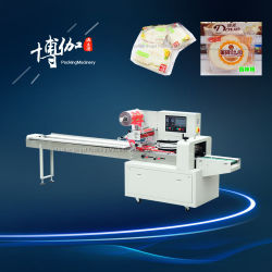 Russian Bread Packing Machine Big Bread Packing Machine